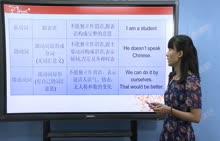 中考英语复习:动词(一) 动词分类、实义动词