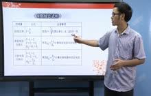 中考物理复习 填空专题:电学计算专题