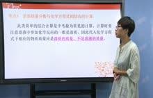 中考化学复习:有关溶液的计算(三)