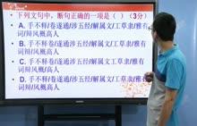 高考语文复习:高考文言文(三)