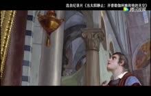人教版必修一第二章第6节伽里略对自由落体运动的研(微课视频)