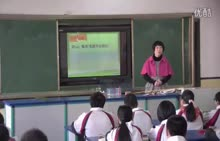 人教版 八年级物理:平面镜成像-林秀清-公开课