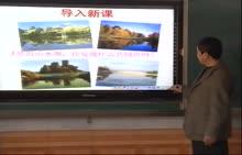 北师大版 八年级物理:探究平面镜成像的特点-张吉龙-公开课
