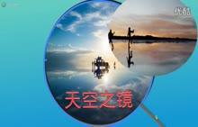 人教版 八年级物理上册:平面镜成像-王丹丹-微课堂