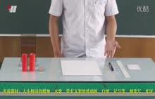 人教版 八年级物理上册:32.探究平面镜成像特点-实验演示