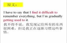 人教版 八年级英语上册:第10单元第5课时:get used to的用法-微课