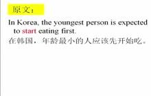 人教版 八年级英语上册:第10单元第4课时start的用法-微课