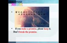 人教版 八年级英语上册:第6单元第4课时:promise,too...to...的用法-微课