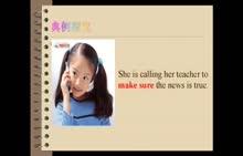 人教版 八年级英语上册:第6单元第2课时:make sure 和 be sure的用法-微课