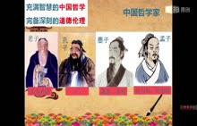 九年级思品:教学重点(第5课5.1框)中华文化-微课堂