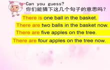人教版 七年级英语下册:There be 变,变,变!-微课堂
