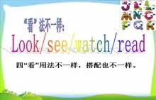 """人教版 七年级英语下册:""""看""""法不一样:look_see_watch_read的用法-微课堂"""