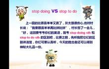 人教版 七年级英语下册:Stop doing and stop to do-微课堂