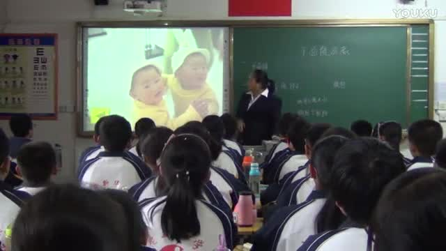 科教版 初二物理:《平面镜成像》王丽云-公开课