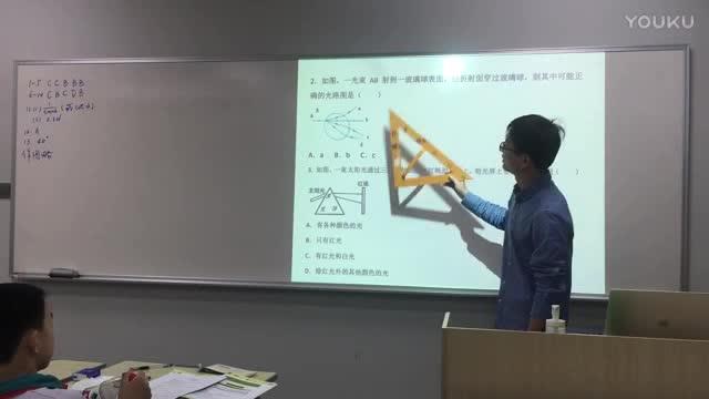 人教版 八年级物理上册 第四章 第3节:平面镜成像-公开课