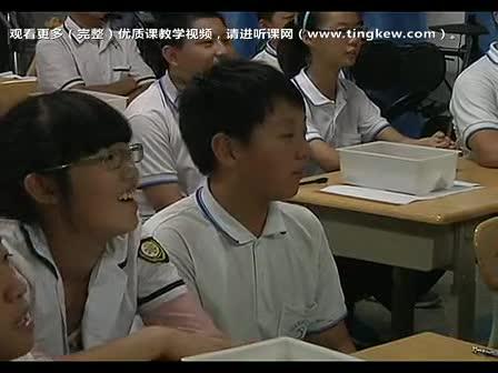 人教版 八年级物理:平面镜成像(第六届全国初中物理课堂教学大赛优质课高清视频)-公开课