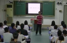 高三物理一轮复习 牛顿第三定律 牛顿第一定律-公开课