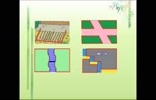初中九年级数学专题复习名师微课:用平移法列一元二次方程解决几何图形的面积问题
