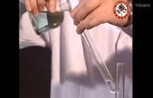 人教版 高三化学:实验161-碱液法区分亚铁离子和三价铁离子-实验演示