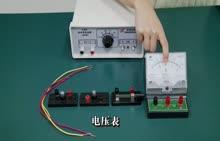 七年级科学 实验研究串、并联电路的电压特点