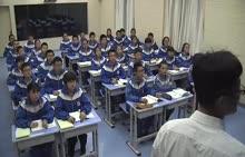 北师大版 八年级数学下册 第二章 第4节:一元一次不等式-公开课-陈岱