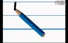 人教版 七年级英语:26个英文字母书写和发音-微课堂