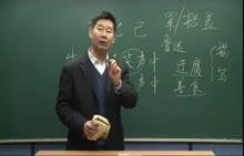 人教版 九年级语文下册 第二单元 第5课:孔乙己2-03-名师示范课