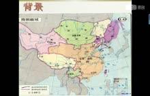 华东师大版 七年级历史下册 第一单元 隋朝大运河-微课堂