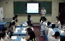 人教版 九年级化学上册 第三单元 第1课:分子和原子(第1课时)_陈安广-公开课