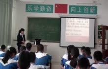 人教版 七年级语文下册 综合活动形式和开场白的设计-公开课