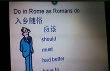 七年级英语 be suppos expected to do 用法解析-微课堂