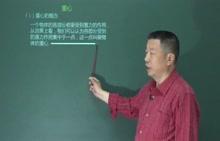 人教版 高一物理必修一 第三章 相互作用 第一节 第二讲:3.1.2 重力 基本相互作用(名师示范课视频)