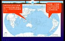 人教版 高一地理必修一 第三章 第二节《厄尔尼诺和拉尼娜现象》(微课堂视频)