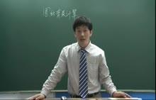 人教版 九年级数学上册 第24章 圆-圆的有关计算01-名师示范课