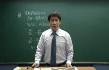 人教版 九年级数学上册 第22章 第3节:实际问题与二次函数-名师示范课
