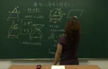 冀教版 九年級數學上冊 第25章 第4節:相似三角形的判定02-名師示范課