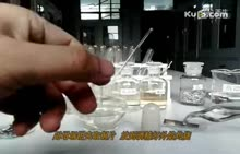 九年级化学 实验操作技能考试相关视频:金属性质-实验演示