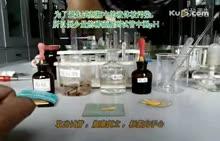 九年级化学 实验操作技能考试相关视频:酸的化学性质1-实验演示