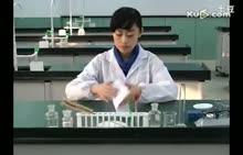 九年级化学 实验操作技能考试相关视频:配氯化钠溶液1-实验演示