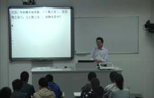 北师大版 高一数学 选修3-1 数学史选讲 第六章 第4节:中国剩余定理-公开课