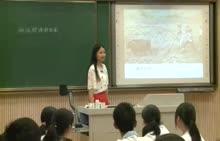 人教版 七年级历史上册 第三单元 第13课:两汉经济的发展-公开课