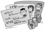 """身份证号泄露""""身份"""",怎样公示才能保护好学生个人信息?"""