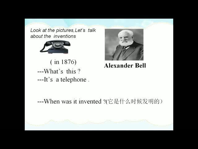 人教版 九年级英语:Unit 6 When was it invented-微课堂