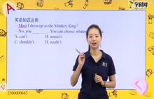 初中英语-动词:情态动词引导的一般疑问句的否定回答-试题视频