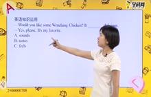 初中英语-动词:系动词的辨析-试题视频