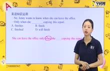 初中英语-动词:实义动词的单数第三人称形式-试题视频