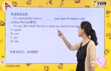 """初中英语-动词:同义实义动词""""花费""""的不同用法-试题视频"""