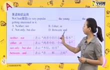 初中英语-连词:连词的辨析2-试题视频