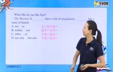 初中英语-连词:并列连词的用法2-试题视频