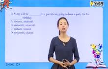 初中英语-数词:数词的辨析-试题视频